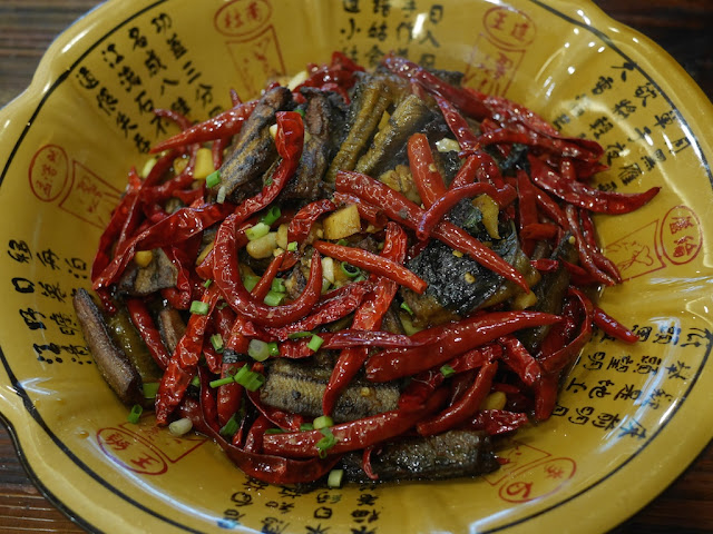 spicy Chinese dish