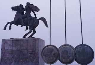 Τι γράφουν οι πηγές μας σχετικά με την ονομασία «Άνω Μακεδονία»