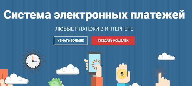 paytup.com 3%  в сутки! Обзор и отзывы