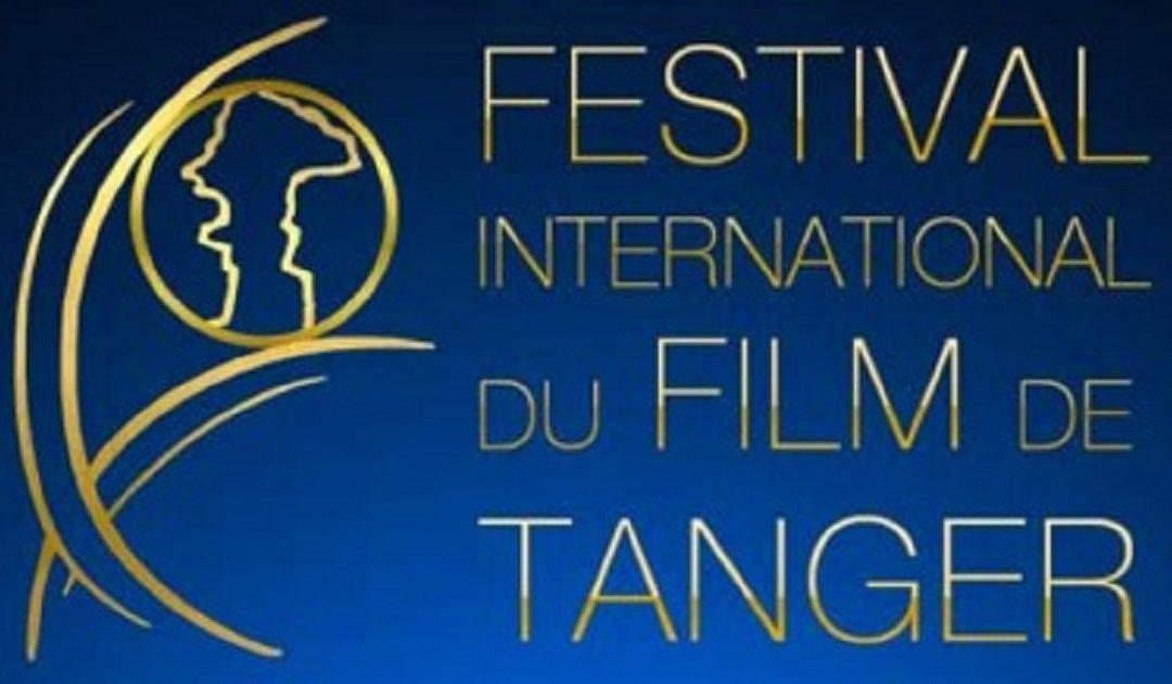 تأجيل الدورة 20 من المهرجان الوطني للفيلم بطنجة