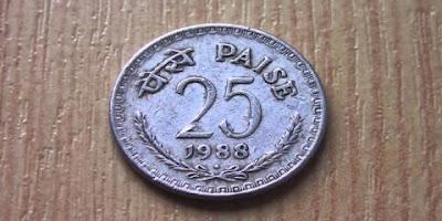 25 पैसे का ये गैंडे वाला सिक्का आपको बना देगा मालामाल