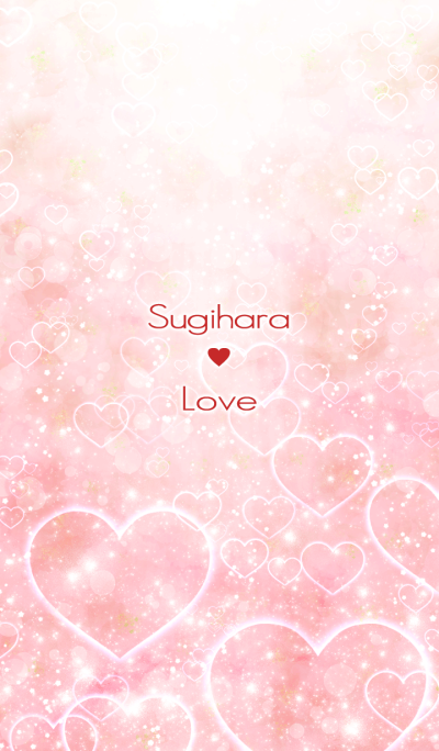 Sugihara Love Heart name theme