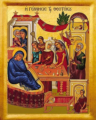 """Η """"Ελληνική Παράδοση"""" εορτάζει το Γενέθλιον της Υπεραγίας Θεοτόκου"""