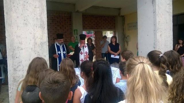 Καλή σχολική χρονιά από το Δημοτικό Σχολείο Σαγιάδας