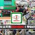 Senheng W-Day促销!送你Extra 2年的Warranty !! 还有1 to 1 Replacement Warranty 只需RM1!不再担心电器坏咯!
