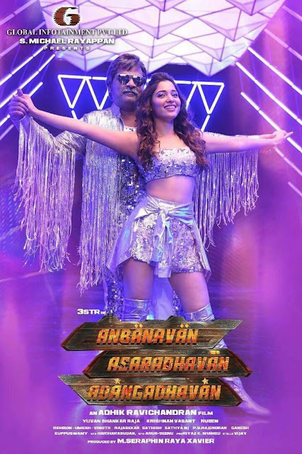 IMG 20170601 WA0091 - AAA Movie Stills-Tamannah,Shreya's Sexy Photos Romancing with Simbu & Reviews