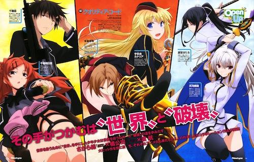 dua-seiyuu-baru-ditambahkan-untuk-anime-qualidea-code