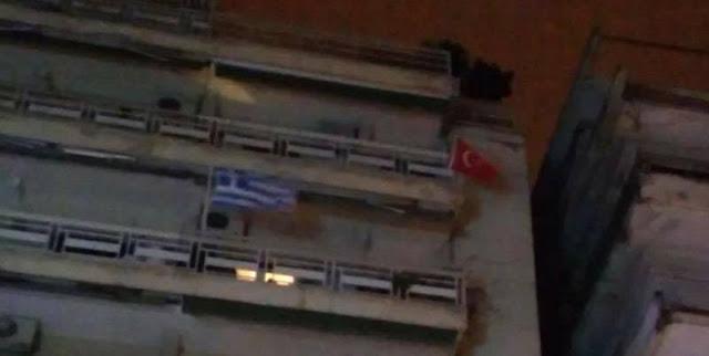 Ύψωσε την... τουρκική σημαία στο μπαλκόνι του!