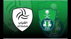 اون لاين مشاهدة مباراة الأهلي والشباب بث مباشر 30-1-2018 الدوري السعودي للمحترفين اليوم بدون تقطيع