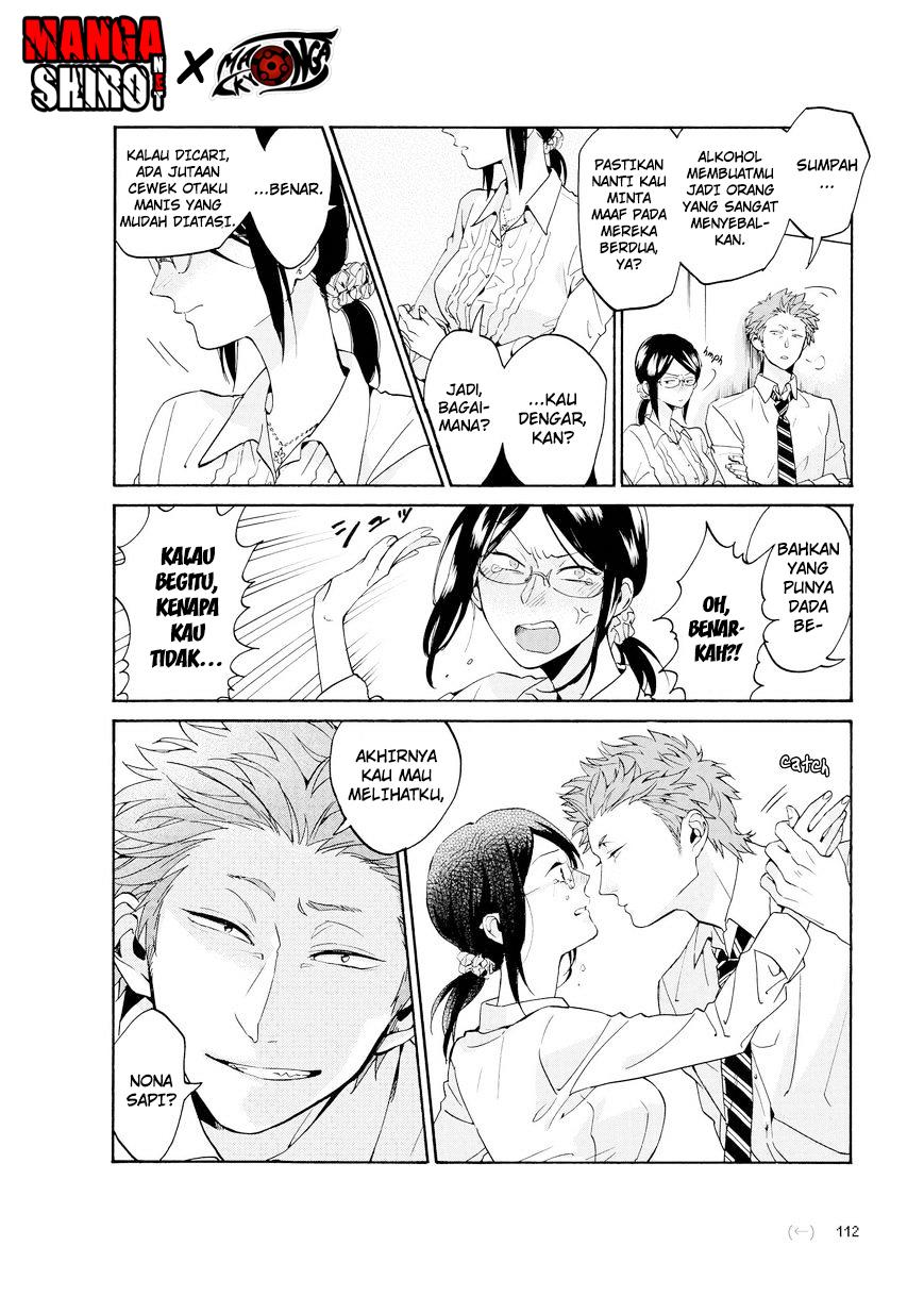 Wotaku ni Koi wa Muzukashii Chapter 05-14