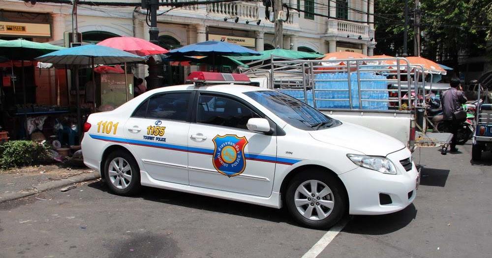 Autoshow Pic Thailand Tourist Police Car Toyota Corolla