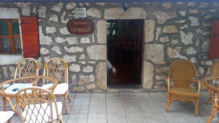 Вид на ресторан «Сочица», Плужине