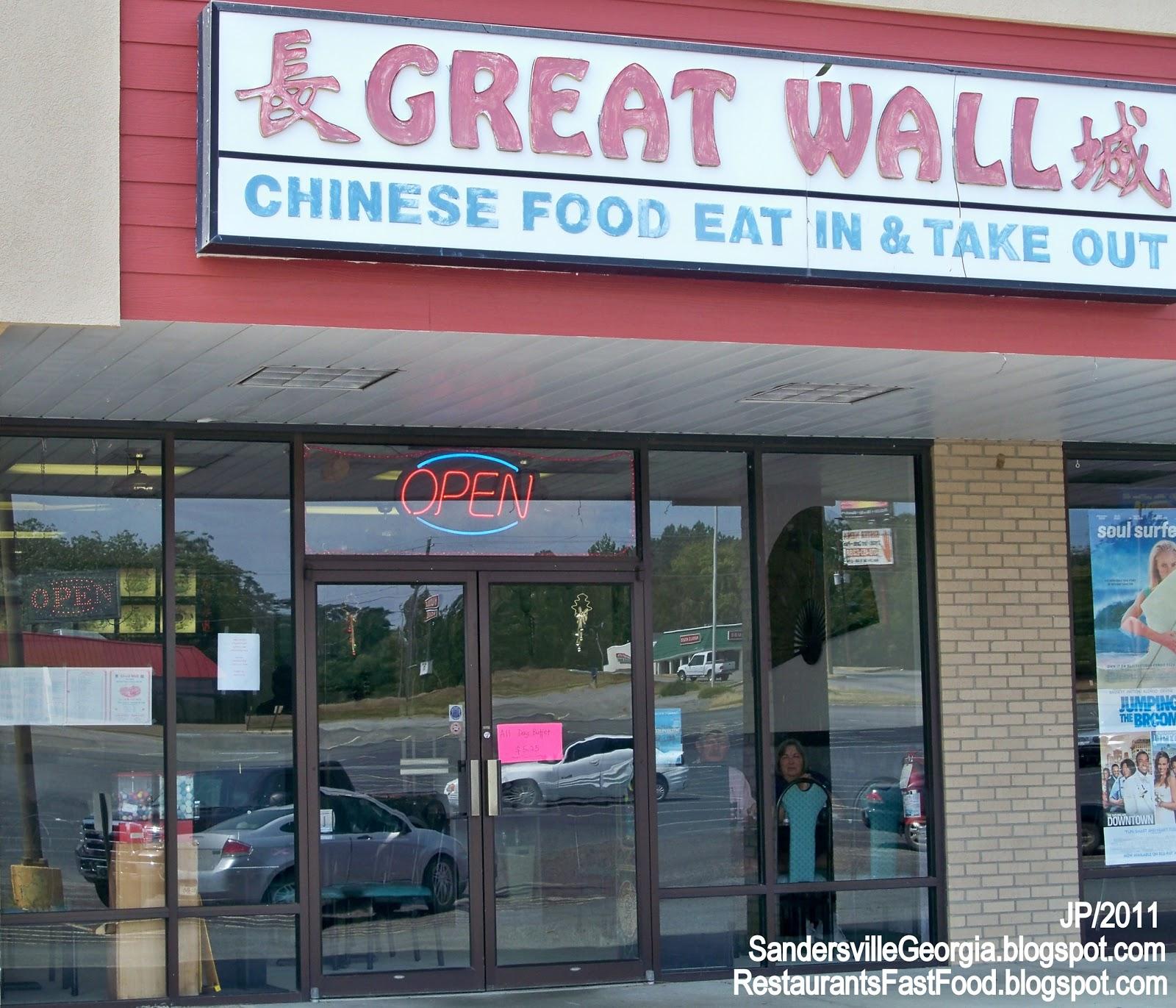 China Kitchen St Pete: Restaurant Fast Food Menu McDonald's DQ BK Hamburger Pizza