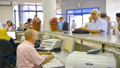 الشروع في تجميد العمل بعقود ما قبل التشغيل ببريد الجزائر A33ea21bb25549765e74846aa936e239_XL