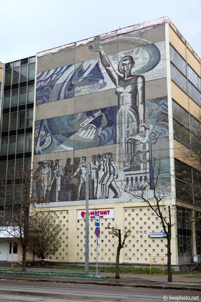 советские мозаики москва