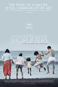 Download Shoplifters (2018) Movie (English) 480p