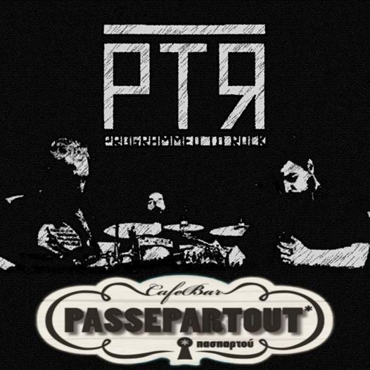 Οι Programmed to Rock (PTR) Live την Παρασκευή στην Ηγουμενίτσα στο Passepartout