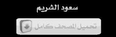 https://archive.org/download/koonoz_blogspot_com_S_Al_Shuraim/koonoz_blogspot_com_S_Al_Shuraim_vbr_mp3.zip