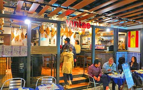 Vintae, Chikamachi Lounge, Meieki, Nagoya.