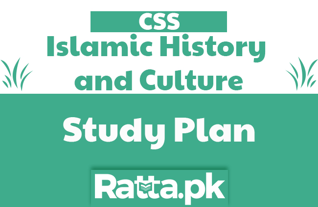 CSS Study Plan for Islamic History and Culture