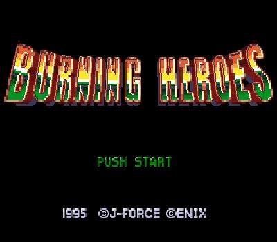 Nekketsu Tairiku: Burning Heroes - Título RPG
