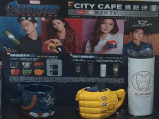 city cafe 復仇者聯盟