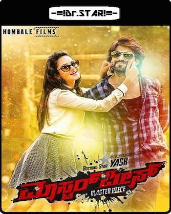 Masterpiece (2015) Download In Hindi 300MB Worldfree4u