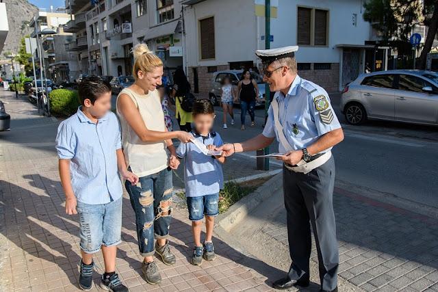 Ενημερωτικά φυλλάδια τροχαίας διανεμήθηκαν σήμερα από αστυνομικούς, σε γονείς και μαθητές δημοτικών σχολείων στην Περιφέρεια Πελοποννήσου