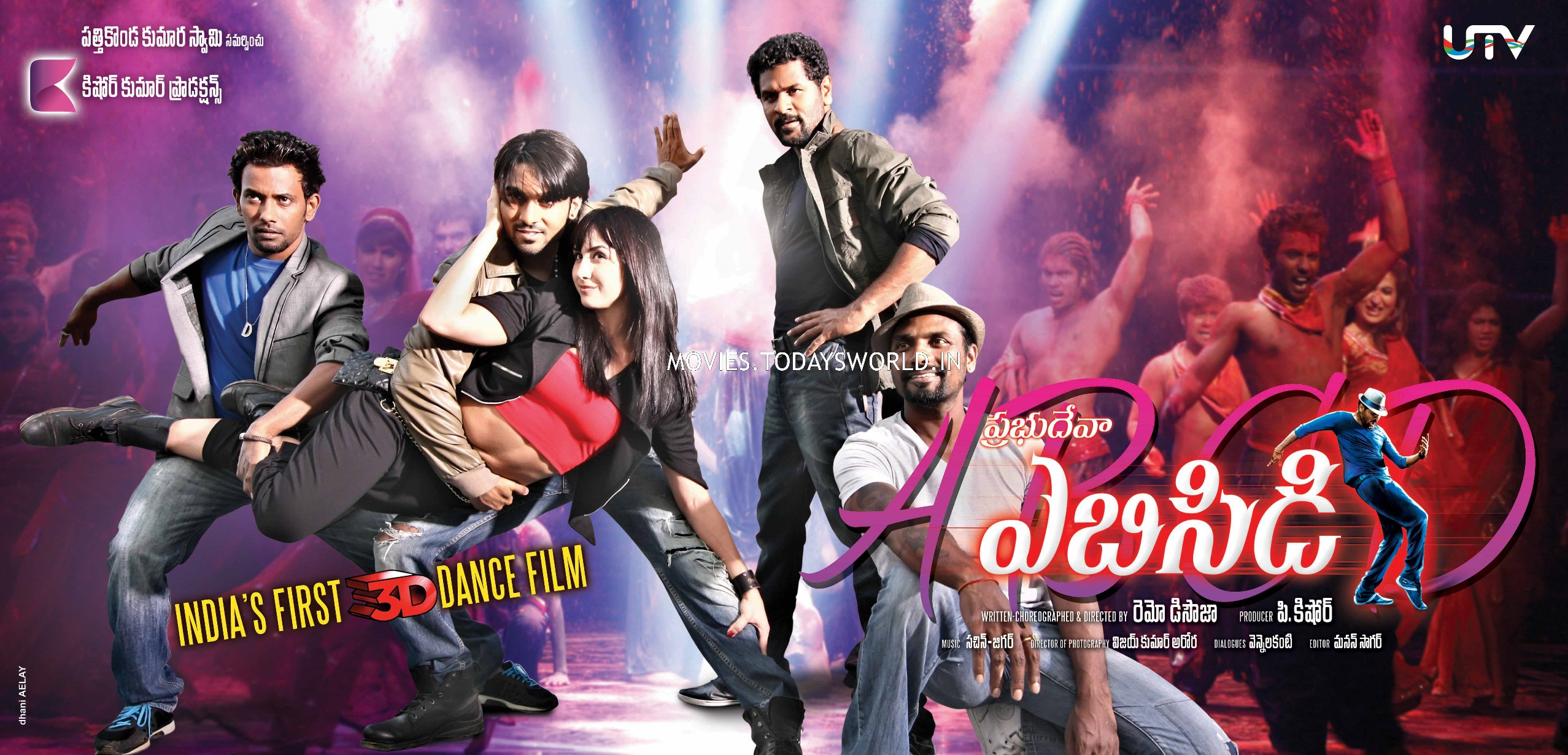 https://3.bp.blogspot.com/-PE2A7owtFyQ/UQEgKiLIV9I/AAAAAAAAXfE/EbsX8ayWoc4/s9000/ABCD+Movie+WallPapers,+ABCD+Telugu+Movie+Ultra+HD+Wallpapers,+HD+Posters+-+www. TodaysWorld.in + (4) .jpg