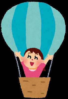 S 90 3 >> 気球に乗った女の子のイラスト | かわいいフリー素材集 いらすとや