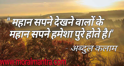 8 steps to success in hindi