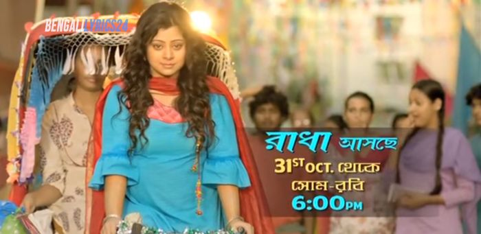 Radha, Zee Bangla, Bengali serial