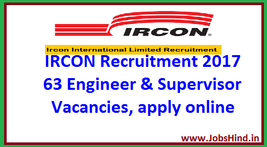 IRCON Recruitment 2017