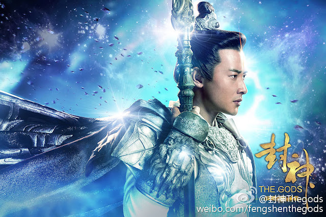 the gods luo jin