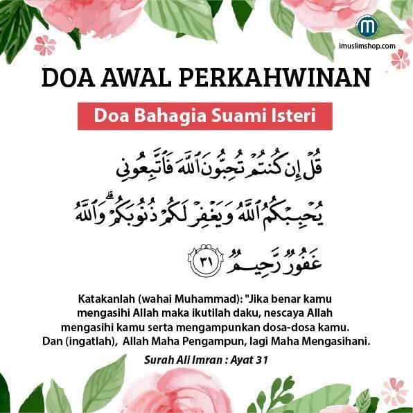 Koleksi Doa Untuk Kebahagiaan Suami, Isteri Dan Keluarga