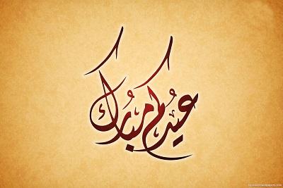 namazda türkçe dua edilirmi