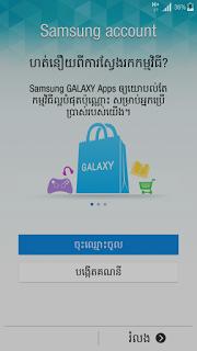 Samsung Galaxy Note2 SHV-E250L 5 0 1 Port S6 Lolipop Fixed