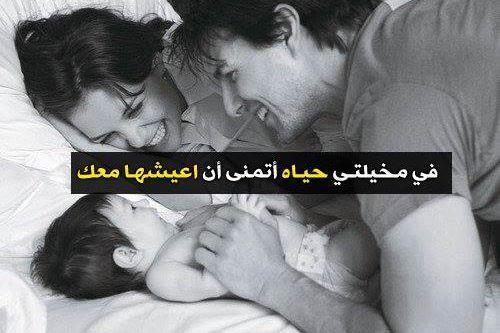 اسماء للفيس بوك حزينة بالعربي 2018,اسماء فيس بوك جديدة للفيس بوك باللغة العربية