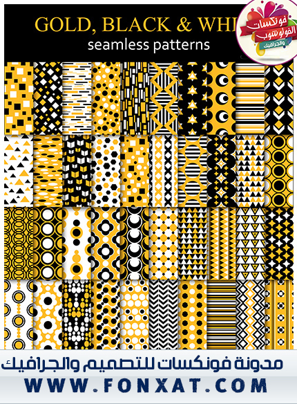 Gold, Black And White Seamless Patterns Vector