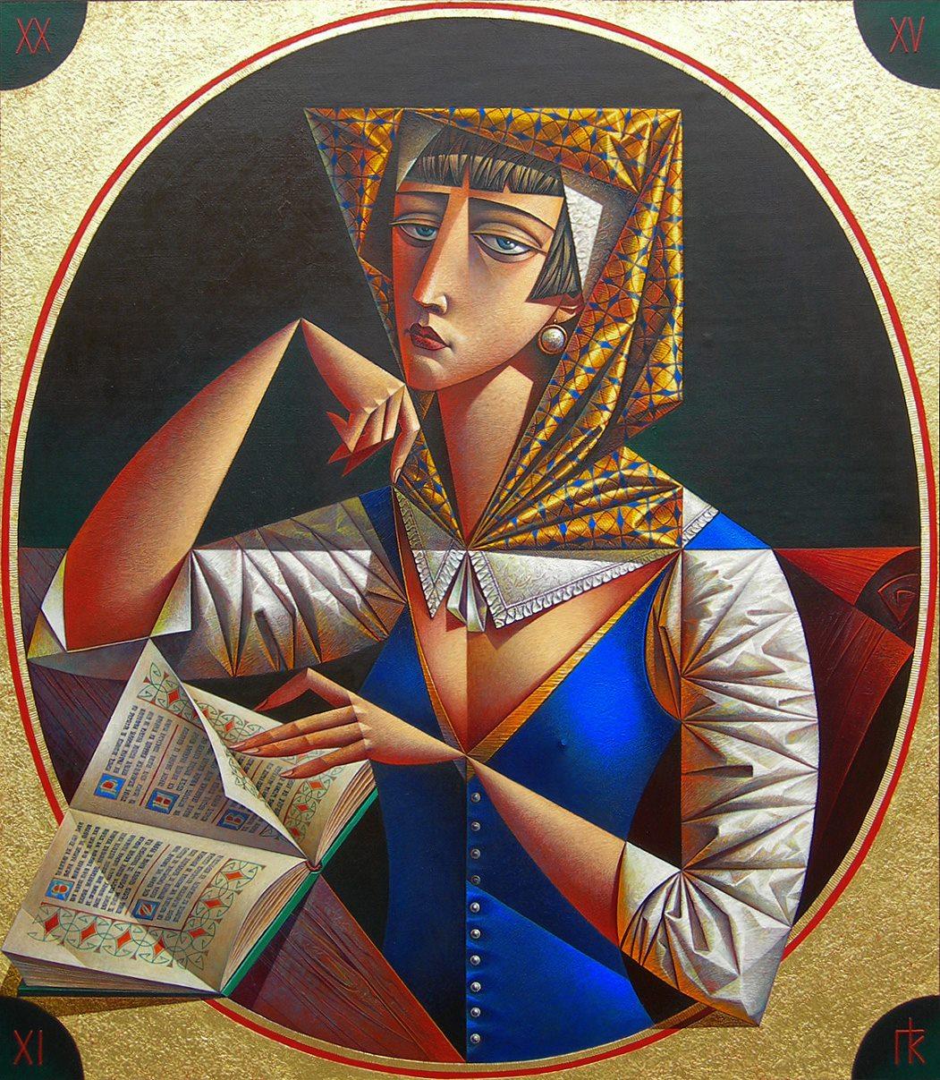 Georgy Kurasov Portrait in Gothic Style