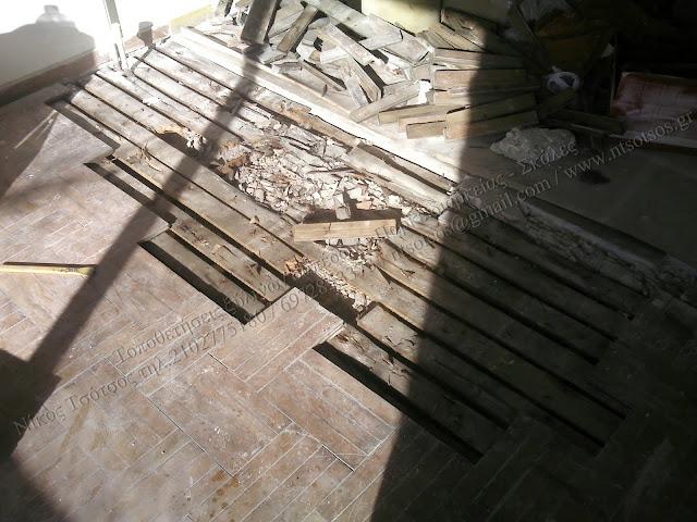 Επισκευή σε ξύλινο δάπεδο