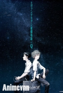 Evangelion: 3.0 You Can (Not) Redo -  2012 Poster