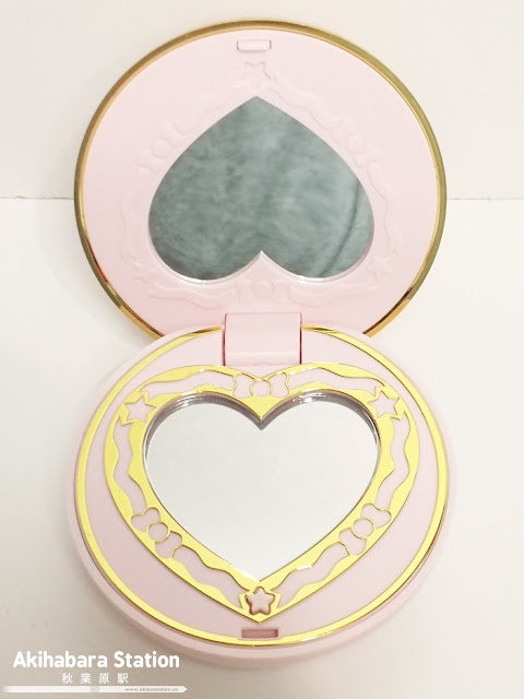 "Figuras: Review de la ""Proplica Prism Heart Compact de Sailor Chibi Moon"" de Sailor Senshii Sailor Moon - Tamashii Nations"