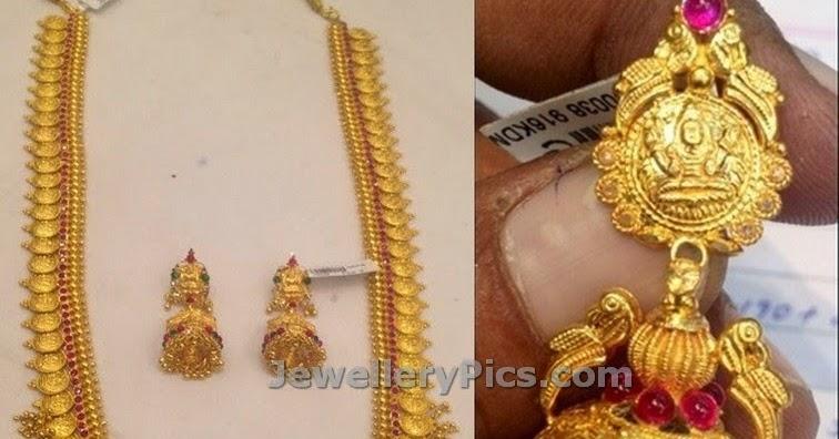 Lakshmi Kasulaperu Matching Earrings Latest Jewellery