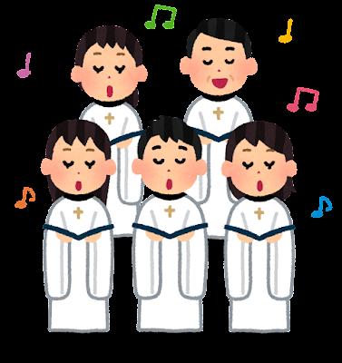聖歌隊のイラスト