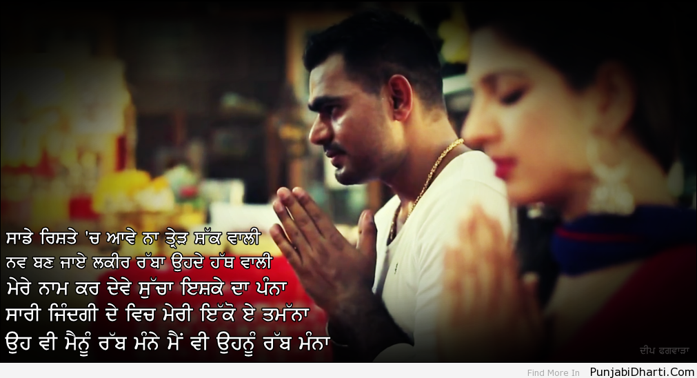 hd images shayri hindi in parents check out hd images