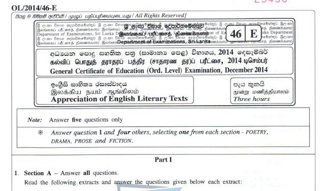 English Literature | Past Paper - December 2014 | G C E  O/L