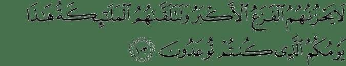 Surat Al Anbiya Ayat 103