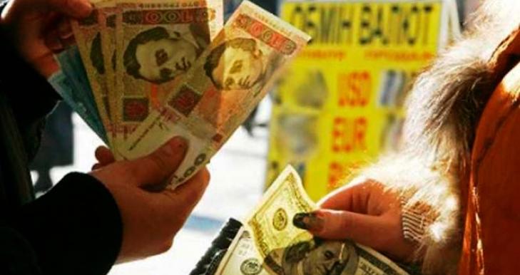 Який курс валют прогнозують на наступний тиждень?
