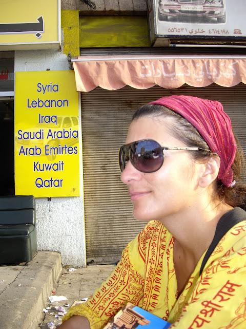 Onde DORMIR NA SÍRIA | Dicas de viagem (antes do conflito)